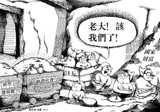 Photo: 蟹农场:新小矮人