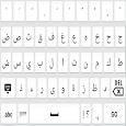keyboard arabic harokat apk