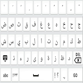 keyboard arabic harokat