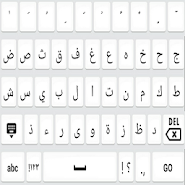 keyboard arabic harokat APK icon