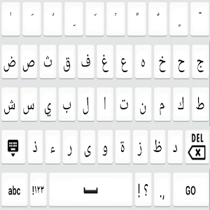 keyboard arabic harokat APK Download for Android