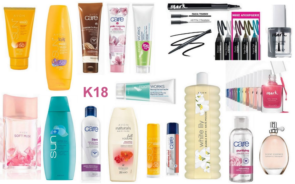 AVON: 20 Προϊόντα Καλοκαιρινής Περιποίησης - Αρχικής 215€ τώρα μόνο 51€