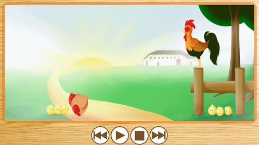 玩教育App 声音的动物 - 儿童免費 APP試玩