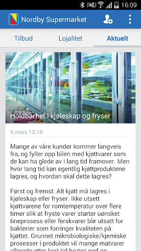 Nordby Supermarket screenshot