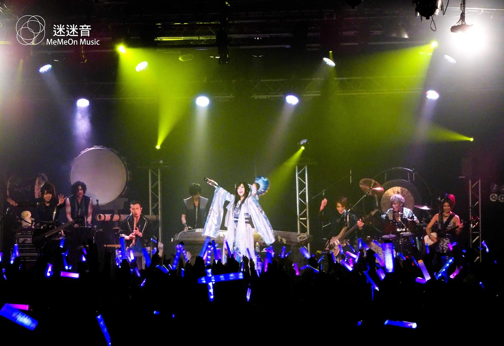 【迷迷歌單】和樂器樂團2018台北演唱會 第二日
