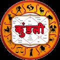 Download Kundli in Hindi APK for Laptop