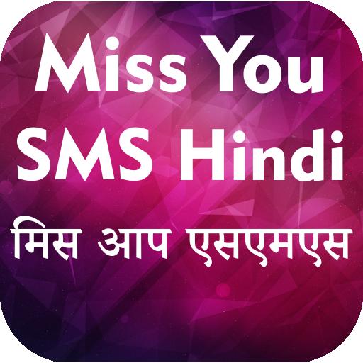 ιστοσελίδες γνωριμιών Χίντι