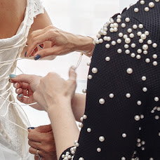 Huwelijksfotograaf Katerina Platonova (sescar). Foto van 04.05.2019