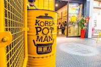 韓鍋人韓式鍋物專賣店