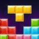 レンガブロックパズル1010-クラシック無料ゲーム