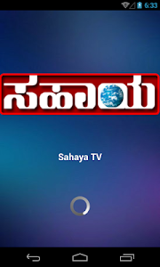 Sahaya TV screenshot 0