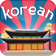 Korean Vocabulary Flash Quiz