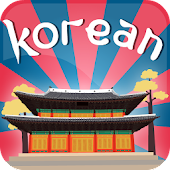 Korean Vocabulary Flash Quiz