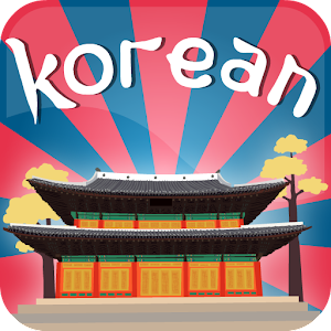Korean Vocabulary Flash Quiz for PC and MAC