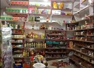 Niya Supermarket photo 1
