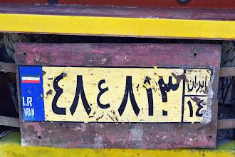 Photo: tablica rejestracyjna - 474713