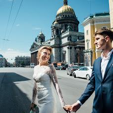 Wedding photographer Katya Nikitina (knikitina). Photo of 05.07.2016