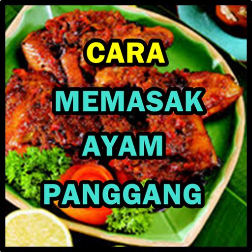 Diät Huhn und Ananas Reis