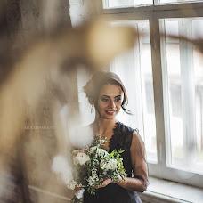 Wedding photographer Anzhela Abdullina (abdullinaphoto). Photo of 16.06.2017