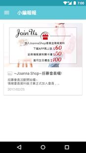 JoannaShop:嚴選女包 - náhled