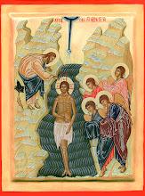 Photo: Крещение Господне