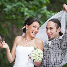Wedding photographer Vitaliy Brazovskiy (Brazovsky). Photo of 07.01.2015