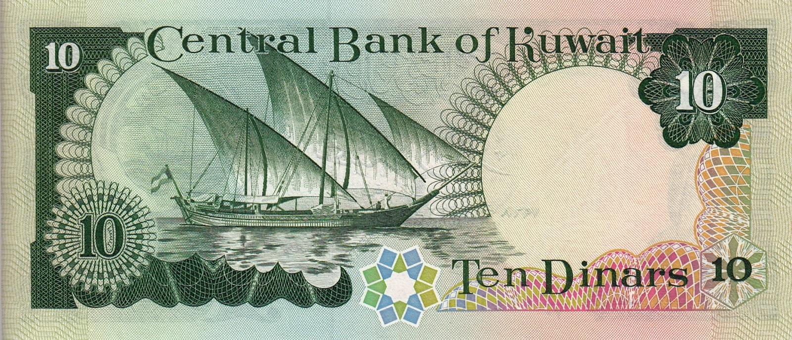 10 Dinars 1980 Kuwait FALCON