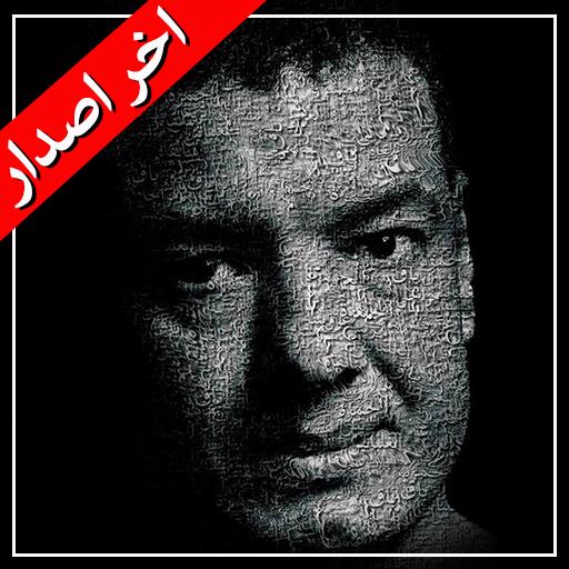 قصائد شعر هشام الجخ Hisham Algakh