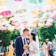 Wedding photographer Darina Zdorenko (gorodinskaj). Photo of 26.06.2018