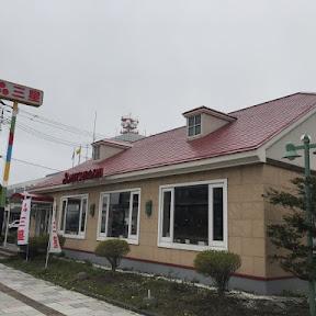 お土産や旅のお供に最適!1898年創業の北海道を代表するお菓子メーカー「三星(みつぼし)」が作る絶品の笹寿司とは?