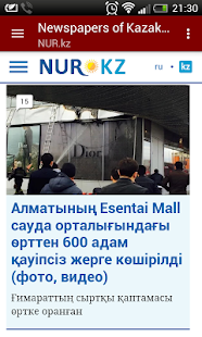 Kazakhstan Newspapers - náhled