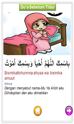 Kumpulan Doa Anak Muslim- screenshot thumbnail