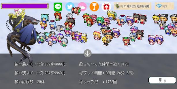 東方影魔界 screenshot