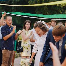 Wedding photographer Anna Miu (negatina). Photo of 05.10.2015