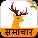 Hindi News (UC News) icon