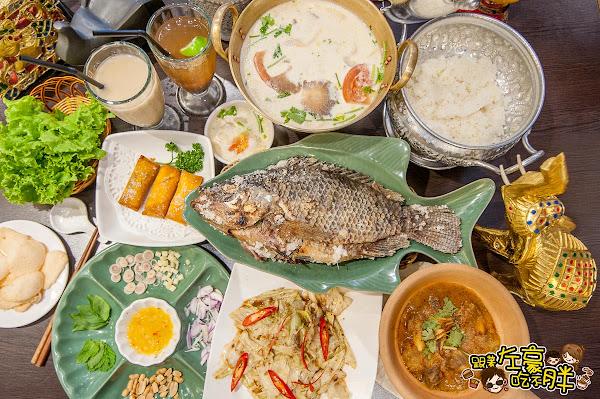 泰國餐廳推薦 阿杜皇家泰式料理~澎湃烤國宴魚,豪邁上桌!