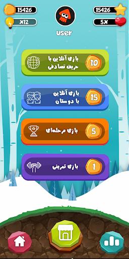 کهکشان کلماتI بازی جدید اسم فامیل بازی آنلاین فکری 2.12.2 screenshots 2
