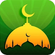 Islamic Pro - Prayer times, Dua Collections, Qibla
