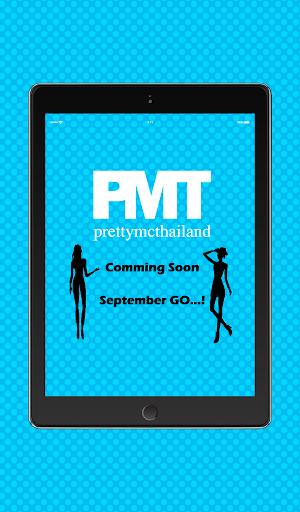 Pretty MC PMT 0.0.9 screenshots 3