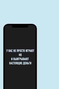 1XBET POUR BLACKBERRY TÉLÉCHARGER