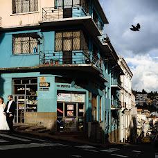 Düğün fotoğrafçısı Viviana Calaon moscova (vivianacalaonm). 22.10.2019 fotoları