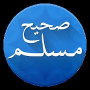 App صحيح مسلم APK for Windows Phone