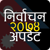 Tải Game Nepal Election 2074 Update