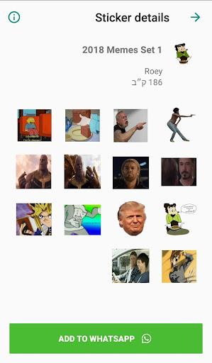 Meme Stickers for WhatsApp 4.0.0 screenshots 5