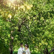 Wedding photographer Mariya Tyurina (FotoMarusya). Photo of 07.11.2017