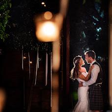 Wedding photographer rares pulbere (rarespulbere). Photo of 17.05.2016