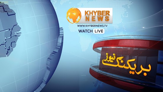 Khyber News- screenshot thumbnail