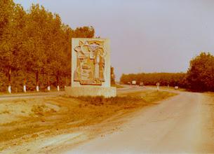 Photo: Rajalla 1976