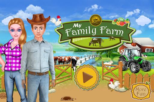 我的家庭农场游戏