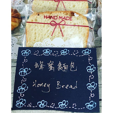 Best choice for children! No sugar, only honey! #handmade #bread #honey